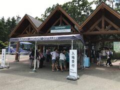 小淵沢駅から約15分で工場の入口に到着。  こちらで予約した名前と人数を伝えます(・∀・) 白州工場は敷地内のショップや博物館、レストランを利用するだけでも予約が必要なので注意。
