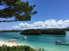 ホテルを出発して30分ほどで川平湾に到着です。 国の名勝に指定されているだけあって、本当に絶景でした。 海も綺麗です。
