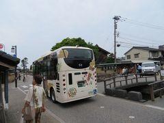 神明宮の目の前から長町武家屋敷に行くバスに乗り100円で到着!