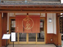 こちらも来たかったお店です。 落雁で有名な金沢の老舗『諸江屋』さんです。 時間がないので今日は行けませんが、、、