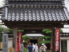 ならば、近くのお寺を回ってみましょう!  こちらは『願かけ寺』として有名な禅寺『香林寺』です。
