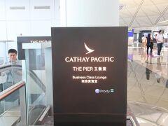 香港到着!!この時軒並み日本行きの便が台風の影響で欠航 その時点でまだ11時頃?? 飛行機は3時発の予定でしたが・・・ 午前中には欠航が決定  どうするかラウンジで作戦会議