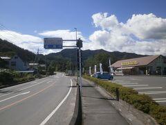 こちらの道の駅で場所を確認。 スタッフさんが道を丁寧に教えて下さいました。