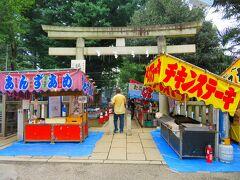 駅から5分程度歩いて神社に到着、露店が出ていました。