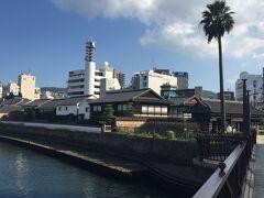 出島に着きました。