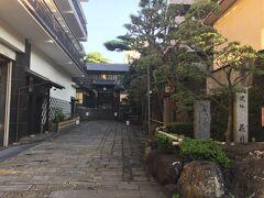 有名な料亭「花月」がありました。ここは坂本龍馬の亀山社中も利用していたそうです(約30年前にも来たことを思い出しました)昔とちっとも変っていません。