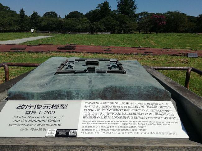 17 宮城100名城めぐり2 日本100...