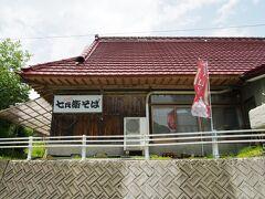 一気に高速に乗り、辿り着いたのは大石田の「そば街道」  その中の「七兵衛そば」へ行きました。