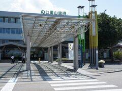 道の駅も併設されている「のと里山空港」 意外と立派な建物やわ。