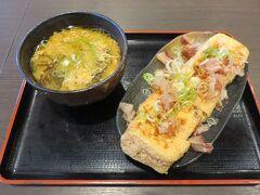 栄PAでは名物の栃尾揚げを食す。  栃尾揚げ 400円 大椀味噌汁 250円