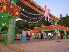 8月5日夕刻、長岡市にある越後丘陵公園に出かけてきました。例年夏開かれている「サマーナイツプレゼンツ」(  http://echigo-park.jp/event/summerNight/index.html  )少し涼しくなった夕刻、楽しい時間を過ごせました。