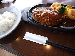 14日長岡市西部にある和島地区の祭りで出かけることにし、少し早めの夕食をとりました。(サルーン http://saloon-group.co.jp/saloon/ )