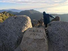 6:00 燕岳頂上に到着~!!やった~~!!