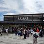 サクッと京都へ泊りでGO