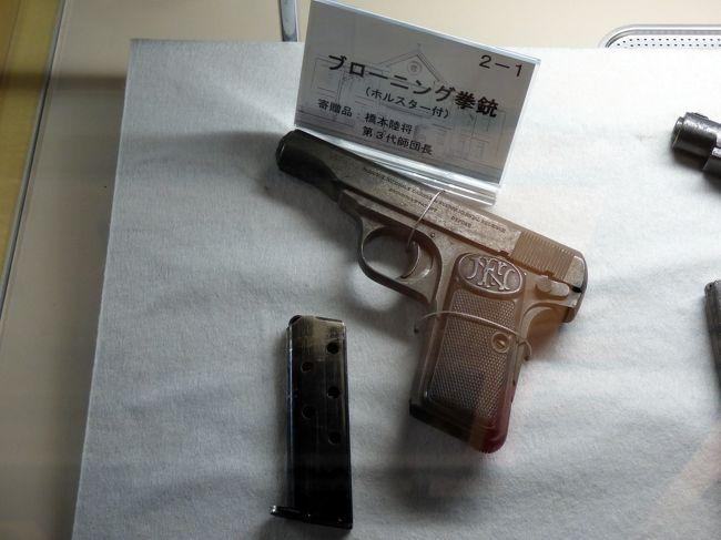 十四年式重迫撃砲 - JapaneseClass.jp