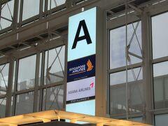 【1日目】 羽田空港国際線ターミナルから出発! やっぱり空港ってわくわくします。