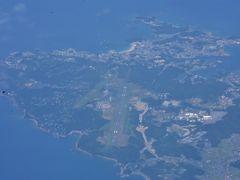 上空は晴れていて、眼下には南紀白浜空港が。
