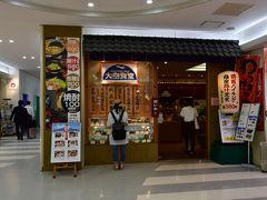 鹿児島空港に到着。  とっても楽しみにしていた、大空食堂の鶏飯(けいはん)。 580円で美味しいうえに食べ放題♪  屋久島空港への乗り換え待ちの時間で食べることにします。