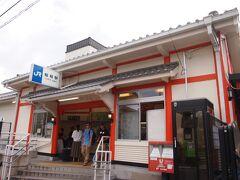 稲荷駅から奈良線で京都へ戻ります