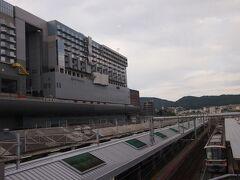 「京都駅」で乗り換え