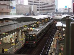 「大阪駅」で夕飯を食べます