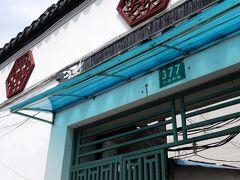次は豫園近くにある「上海老街」  路地裏に入ったのは中国名物(?)「はためく洗濯物」を見るため。