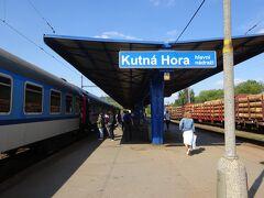 Kutna Hora Main Train Station到着。