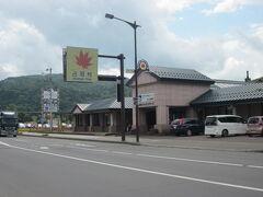 占冠の道の駅は役場のすぐ近くにあります。