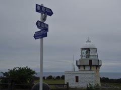旅の2日目もあいにくの天気です。宿を後にし、能登半島の最北端、禄剛崎へ。禄剛埼灯台は明治16年に建てられたもの。
