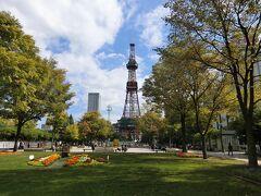 札幌駅から徒歩10分ぐらいで大通公園&札幌テレビ塔がありました  イベントをやってて、賑わっていました