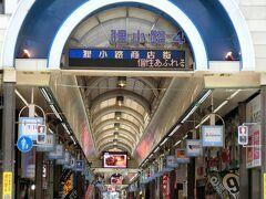 大通公園から少し歩くと、狸小路商店街がありました  特別な商店街ではなく、普通の商店街でした