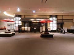 お土産を買って、今夜の宿へ  新千歳空港4階にある「新千歳空港温泉」へ  温泉があり、露天風呂もあり、リラックスルームで朝まで過ごせて、朝食付きで3千円です  ここでゆっくりしました
