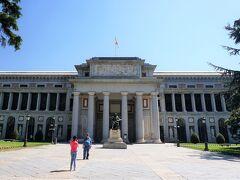 プラド美術館。 レティーロ公園西側すぐのところにある。 世界3大美術館のひとつ。