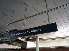 11時10分アトーチャ駅に到着。