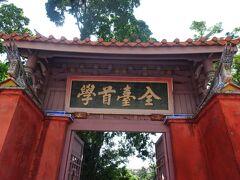 「台南孔子廟」こちら孔子を祀る道教寺院   街中にあるので、歩いて行きました。意外に多く方が訪れていて、この日は何やら撮影会?ポーズをとっているモデルさんとオタクっぽい男性がさかんにシャッターを押していました。台南駅から徒歩18分