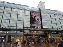 土曜日のうちにとことんショッピング計画で・・・  カンピ駅直結のカンピ・ショッピングセンター。