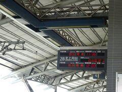9時 チェックアウトして台北に戻ります。  12時ちょうどの新幹線へ乗るには、時間があります。色々悩んだ結果、高鉄台中駅へは路線バスで移動することに…。駅前から33番のバスに乗ると、40分で終点高鉄台中駅に到着。バス車内も空いているし、街並みも見られ乗ってよかったですよ。