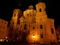 旧市街広場の聖ミクラーシュ教会。