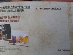 プルゼニュスキー プラズドロイ醸造所