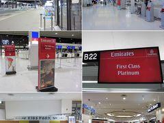 19時42分、成田空港第2ターミナルへ到着。 ゴールデンウィーク直前で混んでいる事を覚悟していたのにガラ~ン。