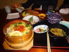 弥彦の「吉田屋」で夕食を戴きます。