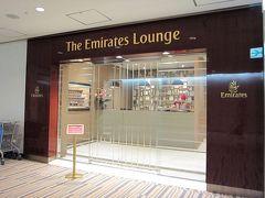[The Emirates Lounge at Narita エミレーツラウンジ成田]  ファースト&ビジネス共用ラウンジです。 17:20 - 21:20(火,水) 18:00 - 22:00(日,月,木,金,土) ラウンジ内に喫煙室はありません。