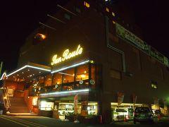 今夜泊まるホテルは松山駅から5分ほどの所にある『ホテルサンルート松山』  駅近くなのに1泊5000円とお安かったです