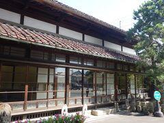 古い建物が好きなので、出羽桜美術館の外観だけちょっと見に行ってみた。