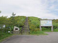 再びで車で宿の前を通り、山道を登り「球島山展望台」へ。