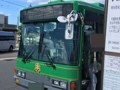 バスで洞爺駅へやってきました。