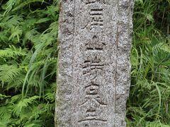 瑞泉寺に着きました。 約20分の道のりです。