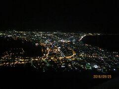 函館の夜景 函館山から。