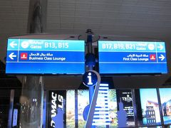 第3ターミナルのコンコースBに到着し、乗り継ぎ便もコンコースBからの出発です。  只今朝の5時前。 乗り継ぎ時間は5時間以上あるので取り敢えずラウンジへ。