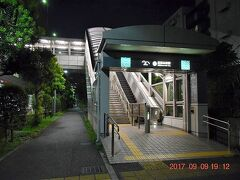 芝浦ふ頭駅に到着。
